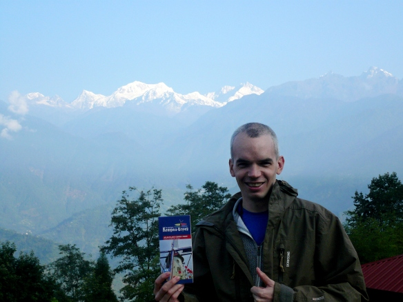 jan kaart KB Prov Sikkim, Pelling India